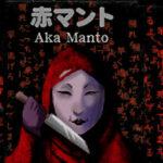 Aka Manto İndir – Full PC
