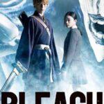 Bleach İndir – Türkçe Dublaj 1080pi Dual