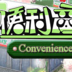 Convenience Store İndir – Full PC