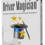 Driver Magician İndir – Full 5.4 Türkçe