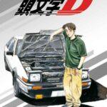 Initial D First Stage Tüm Bölümler İndir – Türkçe Altyazılı 720p