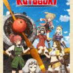 Kouya no Kotobuki Hikoutai 1 Sezon İndir – Türkçe Altyazılı 1080p