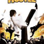 Kung Fu Sokağı İndir – 2004 Türkçe Dublaj 1080p