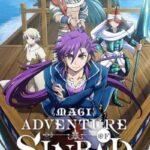 Magi Adventureof Sinbad 1. Sezon İndir – Türkçe Dublaj 1080p