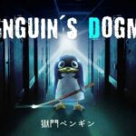 Penguin's Dogma İndir – Full PC