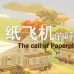 The Call of Paperplane İndir – Full PC