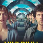 Vivarium İndir – Türkçe Dublaj 1080p Dual + Altyazılı