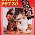 Kibar Feyzo İndir – 1080p Yerli Film 1978