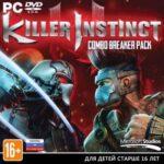 Killer Instinct İndir – Full PC + Update 3