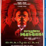 Tarayıcı – Brainscan 1994 İndir – Türkçe Dublaj 1080p