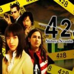 428 Shibuya Scramble İndir – Full PC + Torrent