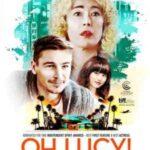 Ah Lucy! – Oh Lucy! İndir – Türkçe Dublaj 1080pTR-EN