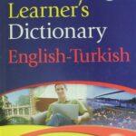Cambridge Learner's Dictionary Full İndir – İngilizce Türkçe Sözlük