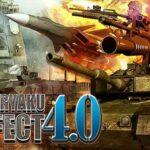 DAISENRYAKU PERFECT İndir – Full PC v4.0